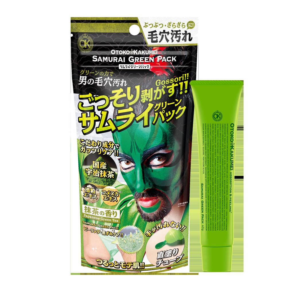 OK SAMURAI GREEN PACK